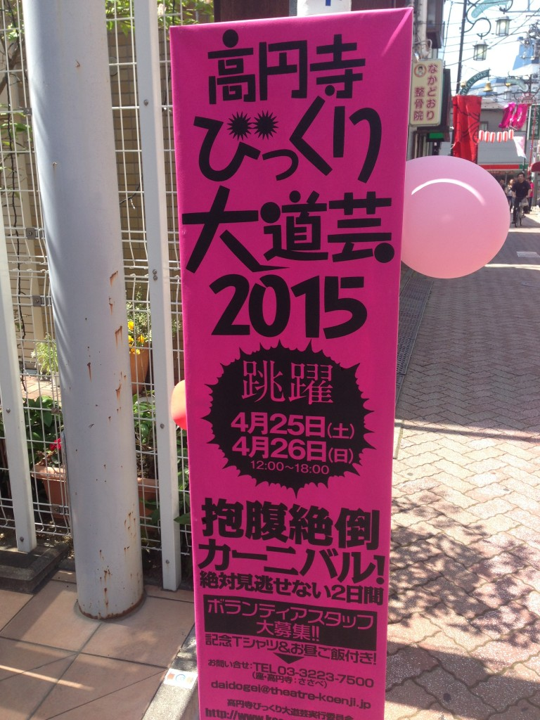 写真 2015-04-26 12 41 03 (1)