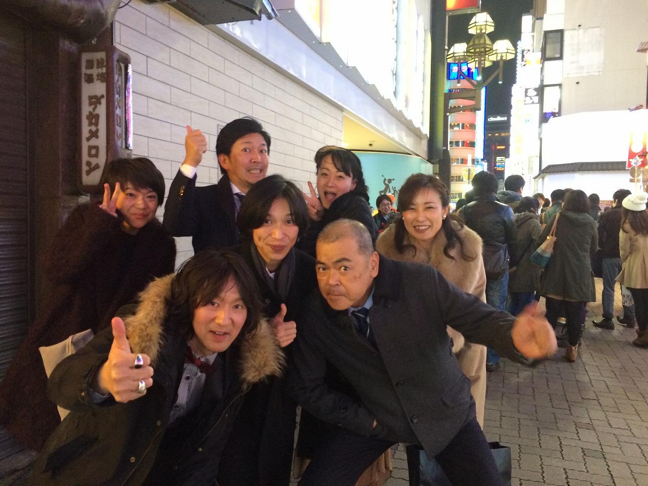 写真 2015-12-12 21 55 32