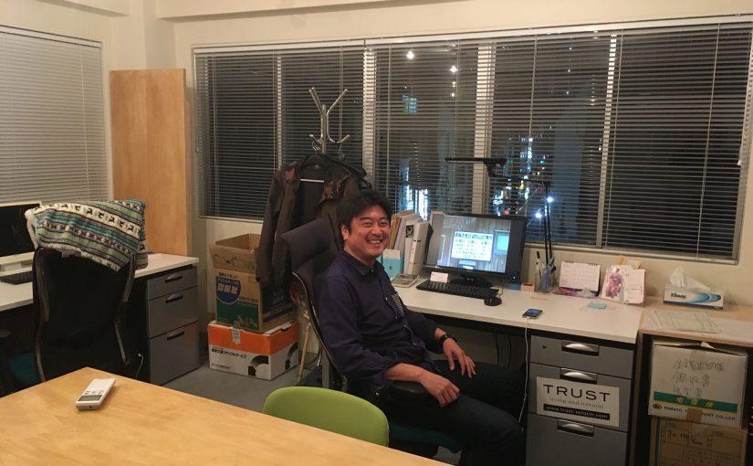 DSI事務所移転しました