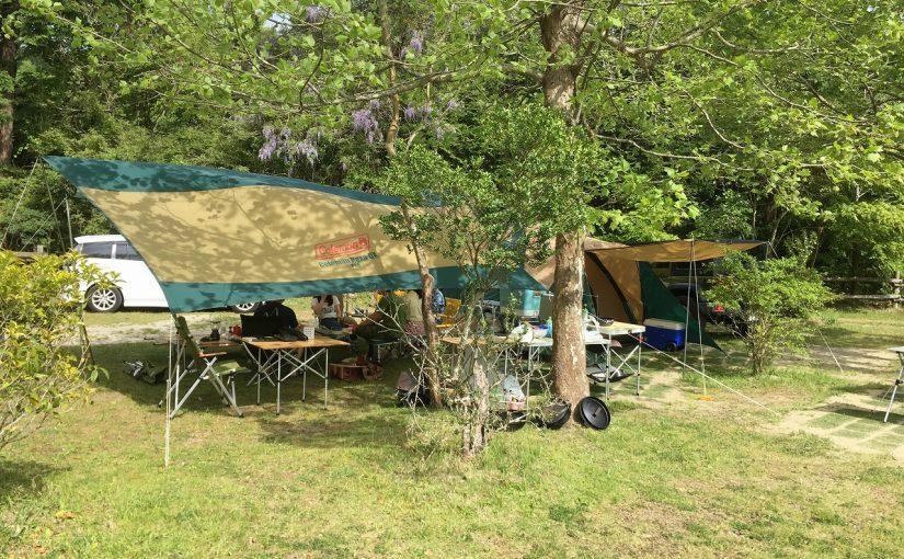 Camp! Camp! Camp!